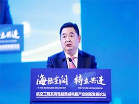 航(hang)空工程與高性能集成電路產業(ye)創新(xin)發展
